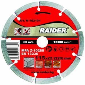 Discuri diamantate segmentate 22.2X2MM, Raider